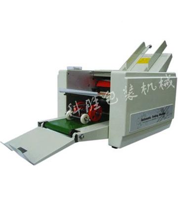 DZ-9 自动折纸机