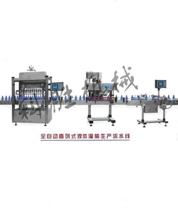 花生酱灌装包装生产线设计方案